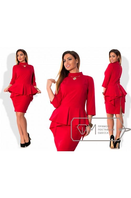Женская Одежда Ставрополь