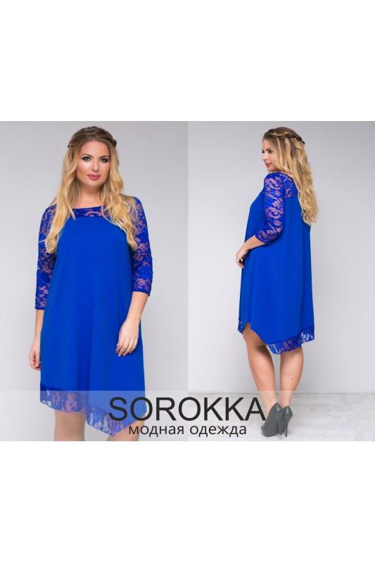 Где В Ставрополе Купить Платье